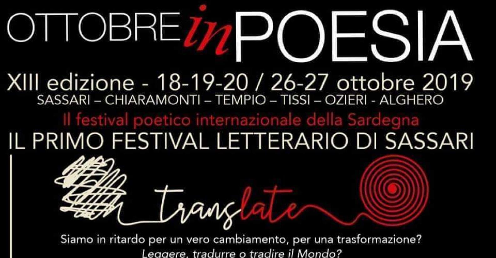 Ottobre in Poesia