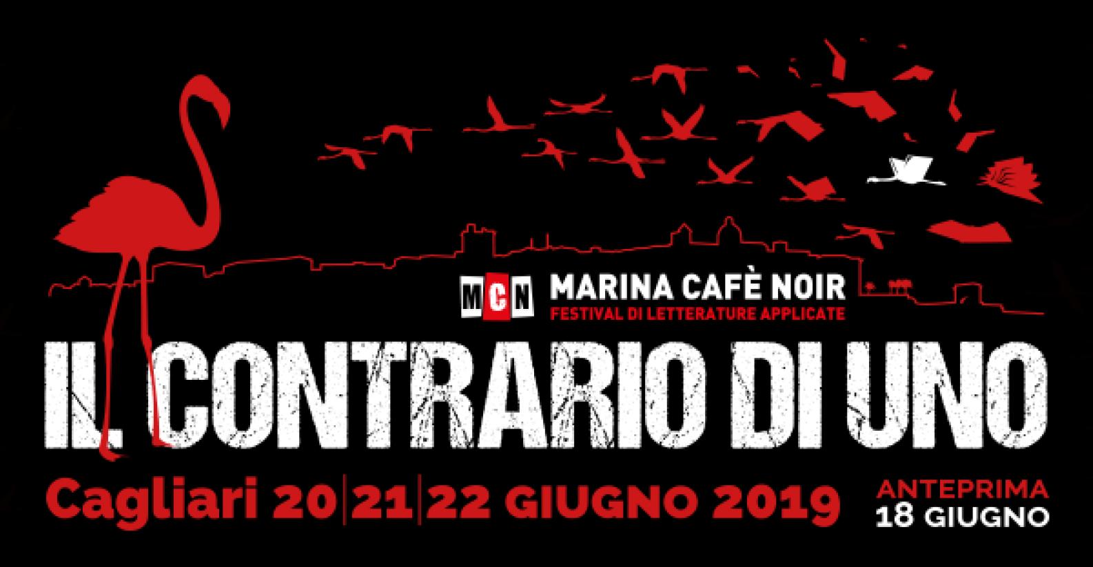marina_cafe_n