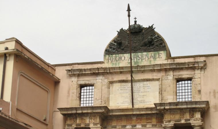 Cittadella dei Musei, ingresso