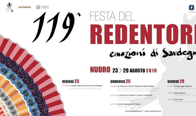 119 Festa del Redentore