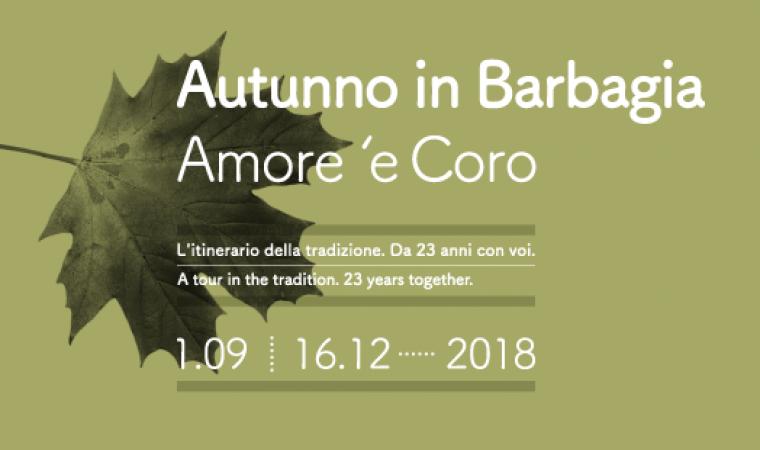 Autunno in Barbagia 2018 (locandina)