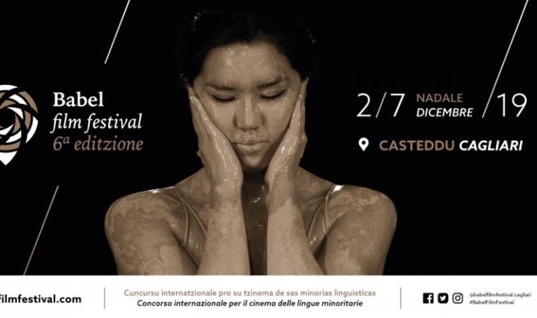 babel_film_festival_2019