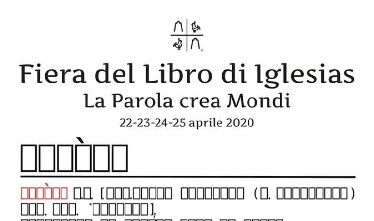 fiera_libro_iglesias_2020_locandina