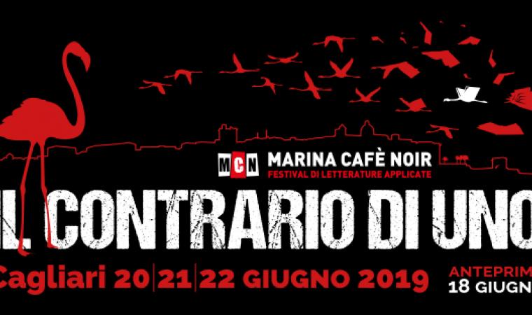 marina_cafe_noir.
