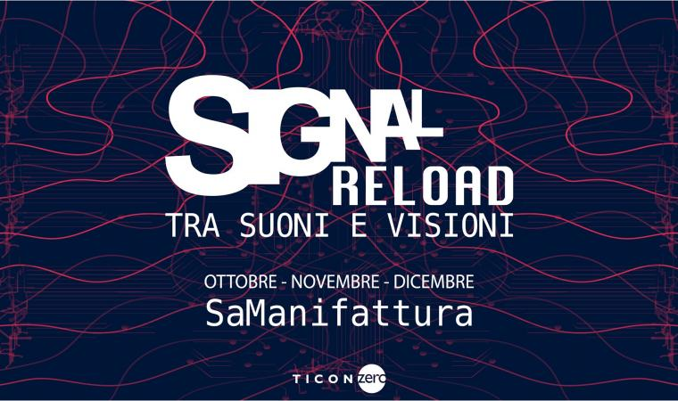 signal_reload
