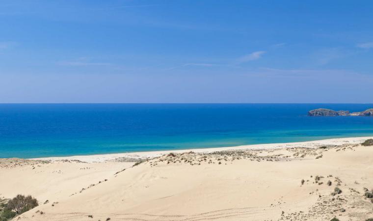 Spiaggia di Pistis - Arbus